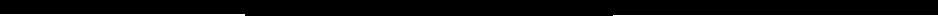 Полоска тени